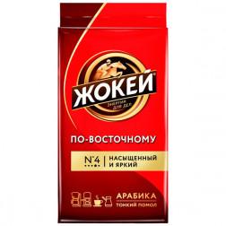 Кофе «Жокей» По-восточному молотый  450 гр.