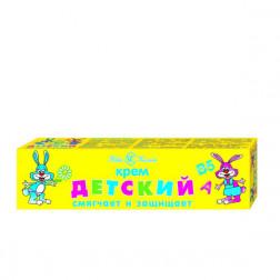 Крем детский «смягчает и защищает» Невская косметика, 40 мл.