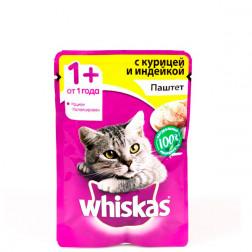 Корм для кошек Whiskas паштет курица-индейка, 75 гр.