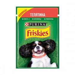 Корм для собак Friskies Телятина, 85 гр.