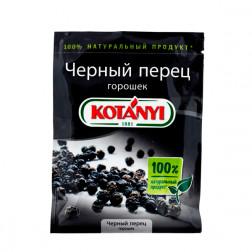 Перец черный горошек KOTANYI, 20гр.