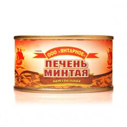 Печень минтая «Янтарное», 120 гр.