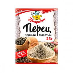 Перец Приправыч черный молотый, 25 гр.