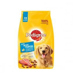 Корм для собак Pedigree для всех пород, 2,2 кг
