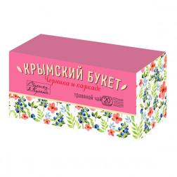 Чай травяной Черника и каркаде «Крымский букет» 20 пак.