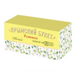 Чай травяной Ромашка/ Ромашка и мята/ Ромашка и мед «Крымский букет» 20 пак.