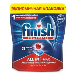 Таблетки для посудомоечных машин Finish «All in 1 max», 75 шт.