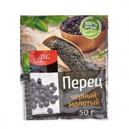 Перец черный молотый АВС, 50 гр.