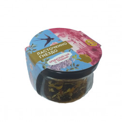 Чай «Ласточкино гнездо», 50 гр.