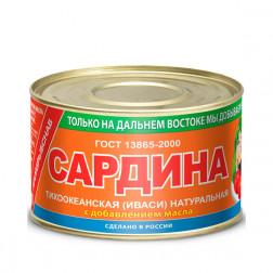 Сардина тихоокеанская натуральная с добавлением масла 250гр.