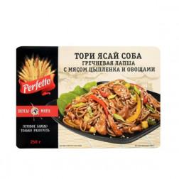 Гречневая лапша с мясом цыпленка и овощами, 250гр.