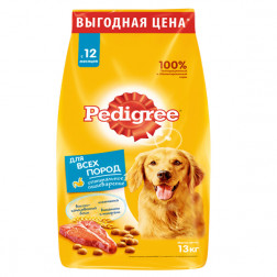 Корм для собак Pedigree для всех пород, 13 кг