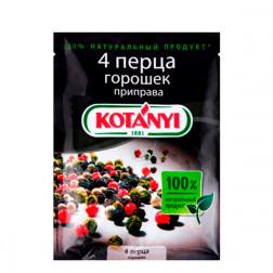 Приправа 4 перца горошек KOTANYI, 25гр.