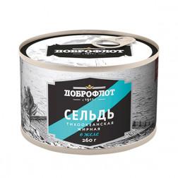 Сельдь тихоокеанская Доброфлот жирная в желе, 260 гр.